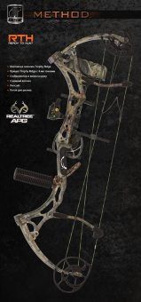 "Блочный лук Bear ""Archery Method RTH camo"